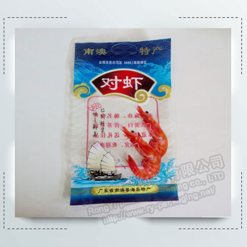 Free Design For Seafood Packaging