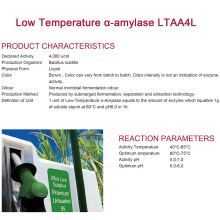 High Definition for Alcohol And Ethanol Enzymes Low Temperature alpha amylase export to East Timor Wholesale