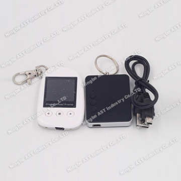 Key Chain, Keychains, Digital Keychain, Promotional Keychain