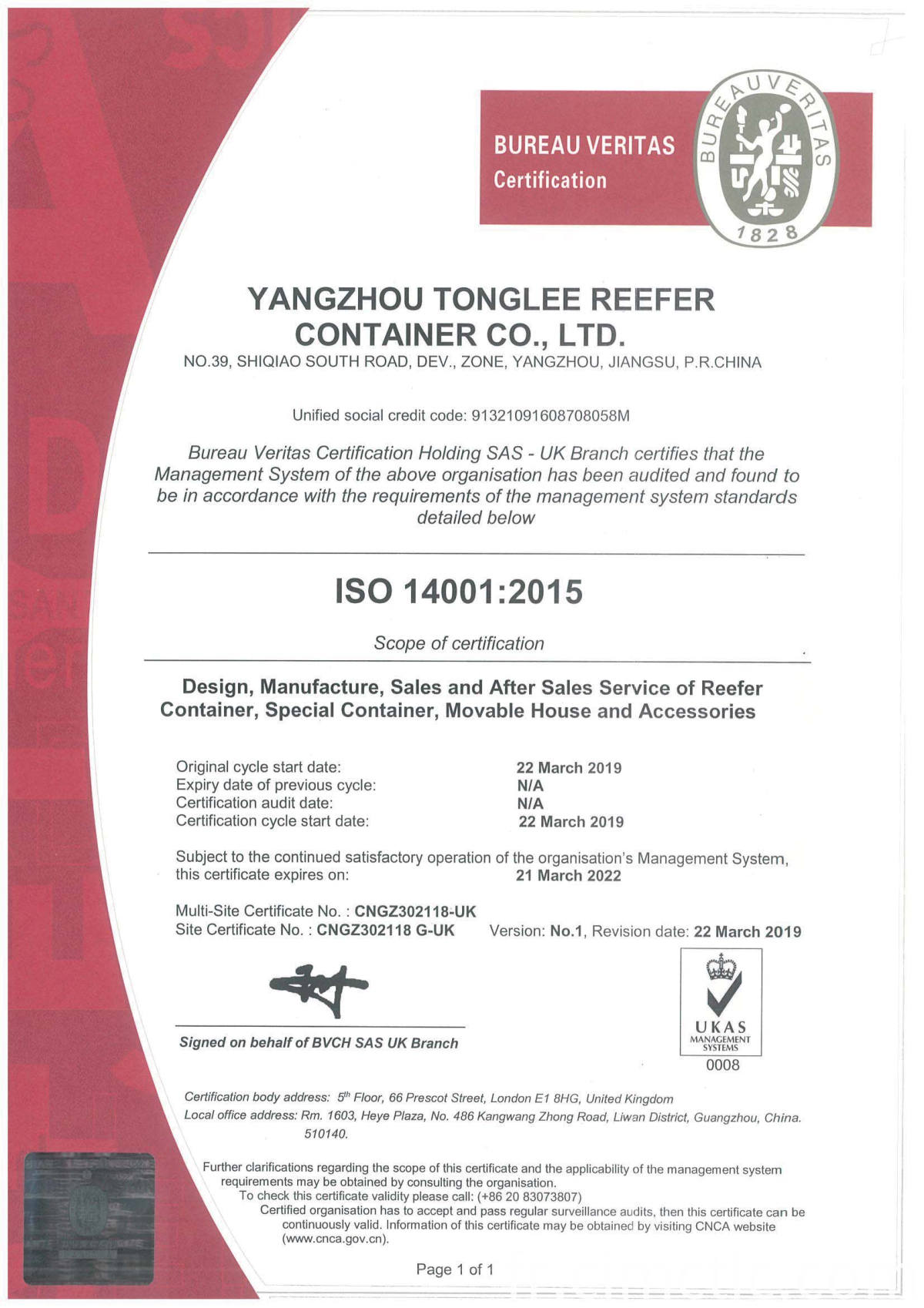 ISO 14001 certification for Gas Container Integrated Type