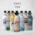 Chinese Liquor For Party