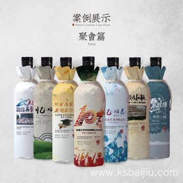 Moderate Baijiu For Friend