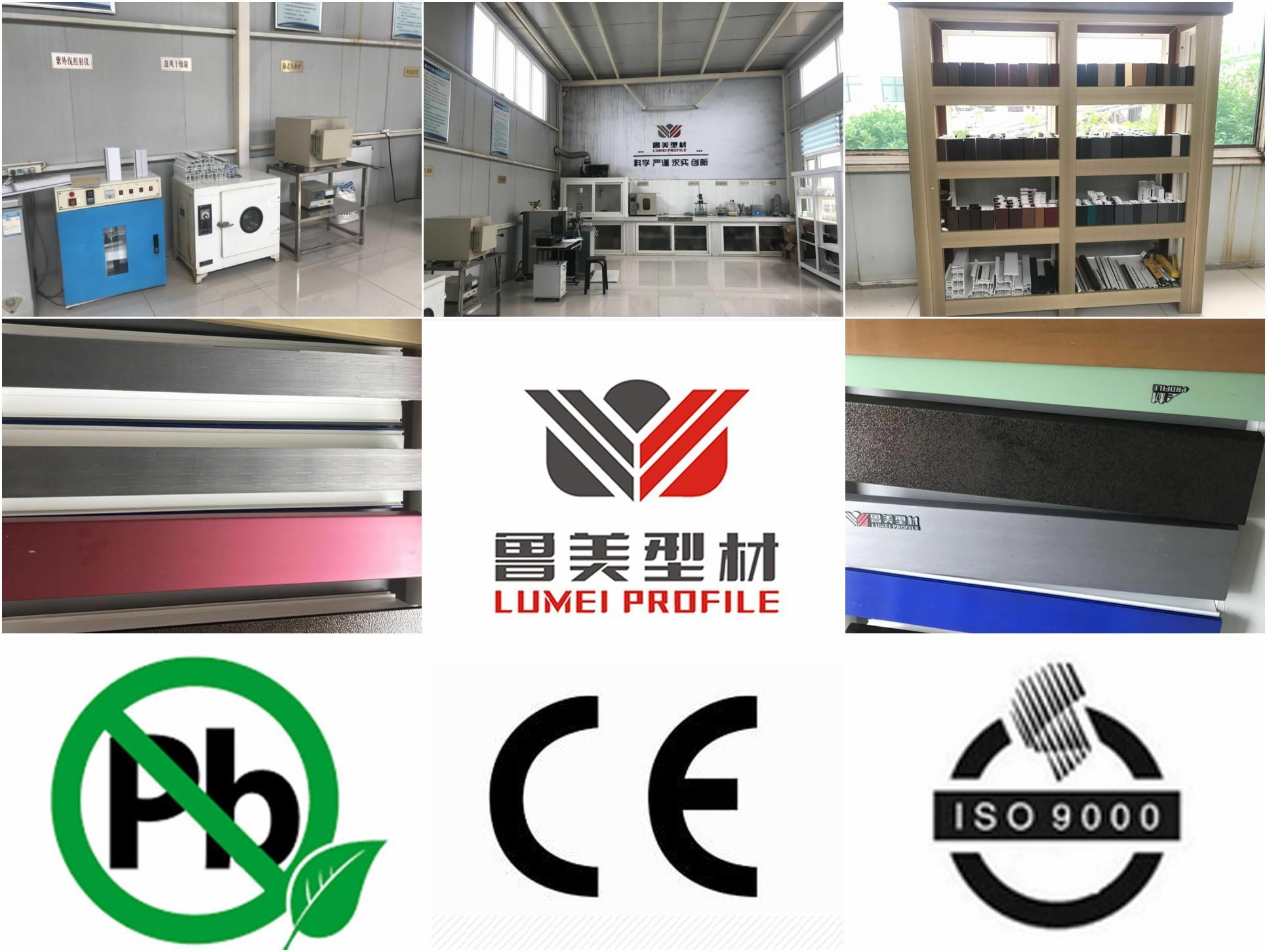 PVC profile quality control.jpg