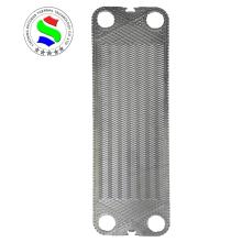 Success marine heat exchanger plate titanium N35