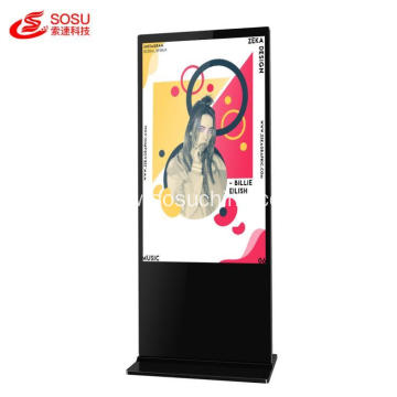 Factory direct sale lcd advertising  totem kiosk