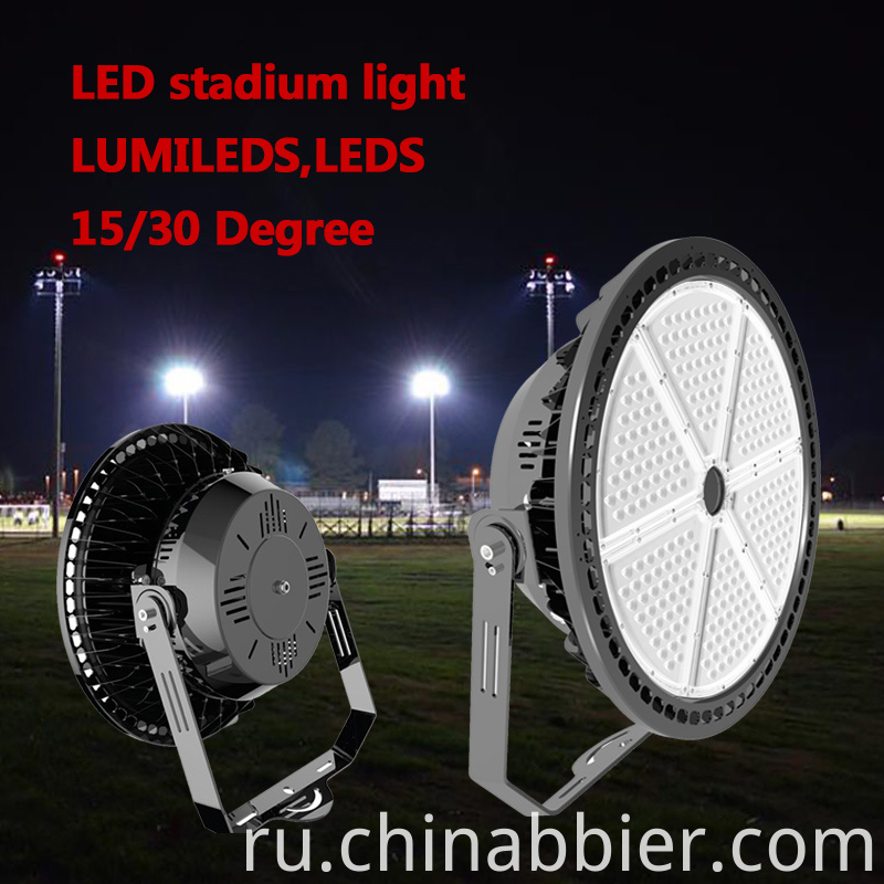Football Stadium Lights (17)