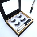 Magnetic eyeliner natural thick false eyelashes