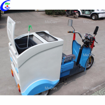 Low price electric three wheel garbage collection vehicle