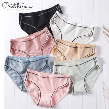 Comfortable cotton underwear briefs panties for women