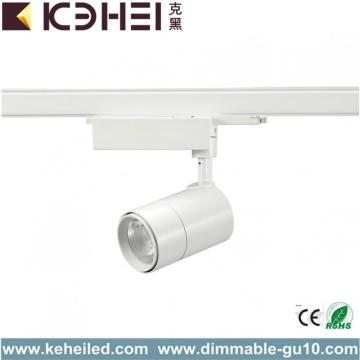 18W LED Track Lights for Shop Pure White