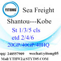 Shantou Sea Freight to Kobe