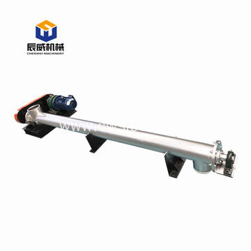auger screw conveyor for sand coal dust