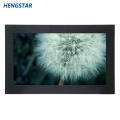32`` High Bright LCD Monitor