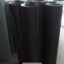 Best Quality for Leading Black Iron Wire Square Mesh Manufacturer, Supply Black Wire Mesh, Black Square Iron Wire Mesh Black Iron Plain Woven Disc for Filtering supply to Indonesia Manufacturer