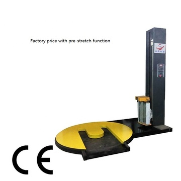 Forklift type M shape pallet wrapping machine