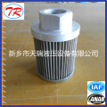 PI 17104 Screw Thread Interface Oil Suction Filter