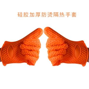 Kitchen Heat Resistant Silicone Glove Baking BBQ Mitt