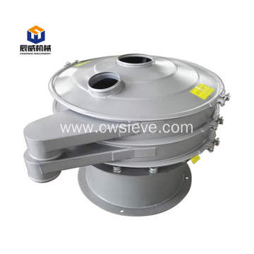 Fully enclosed vibrating sifter for  metal powder