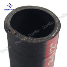 Hot selling oil rubber suction hose oil discharge