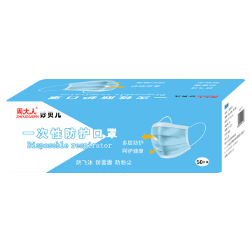 Medical Non Woven Disposable Face Masks
