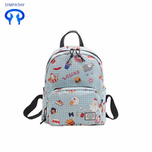 Mini print knapsack cute shoulder bag