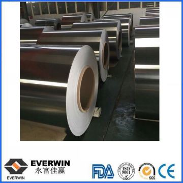 0.2mm-6.0mm thickness mill finish aluminium coil