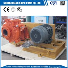 AH HH AHR horizontal slurry pump