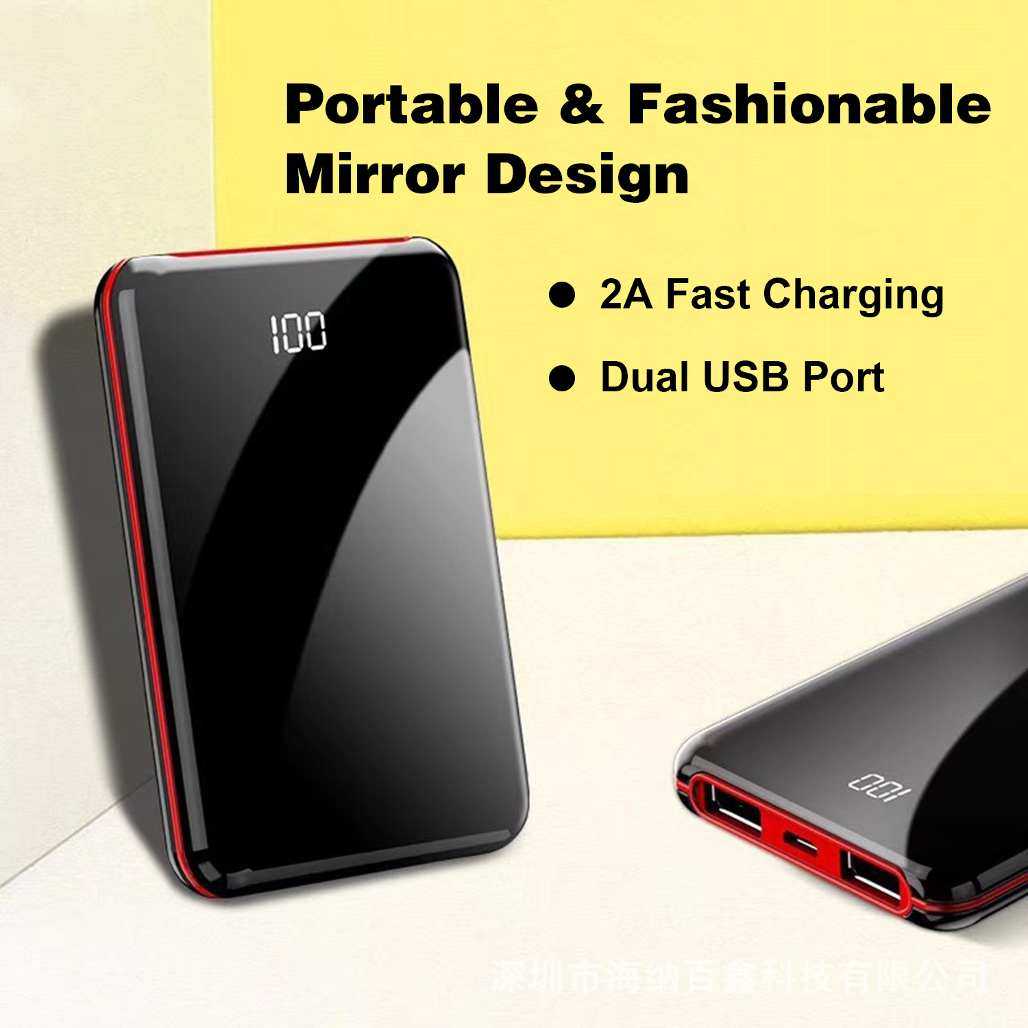 power bank usb