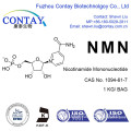 Anti-aging NMN/ Nicotinamide Mononucleotide Supplement