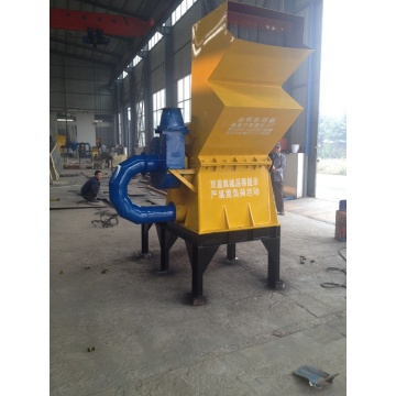 Metal Scrap Crusher Machine for Sale