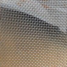 Hot Sale for Ss Wire Filter Mesh Stainless Steel Filter Woven Net export to South Korea Factory