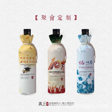 Baijiu For Meeting Occasion