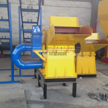 Waste Rubber Recycling Crusher Machine