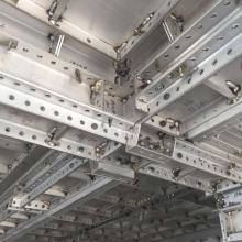 aluminum formwork advantages and disadvantages