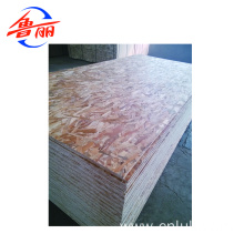 China for Waterproof OSB 1220X2440mm 18mm water-proof OSB board export to Switzerland Supplier