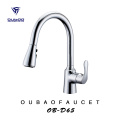 Square shape brass sink| faucet kitchen faucets MK24206