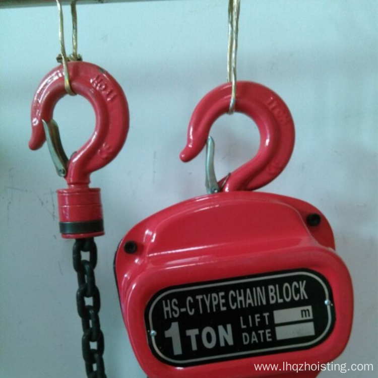 HSC Type Hand Operated Chain Block Winch