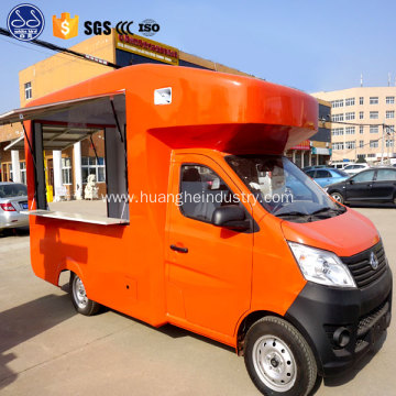 new food vans for sale