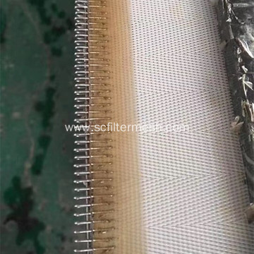 Blue Herringbone Polyester Filter Mesh Belt