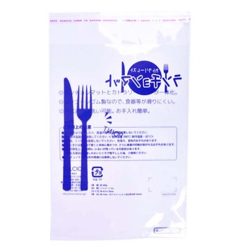 General-purpose PE self adhesive plastic bags