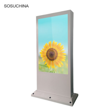 55 inch network media  advertising player kiosk