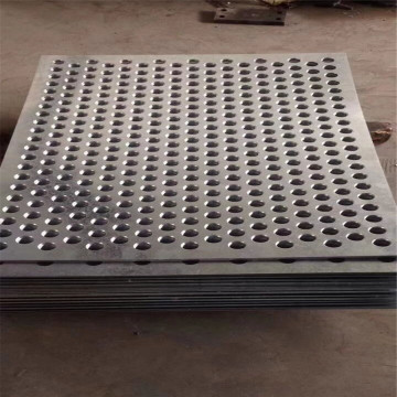 60x60 1mm hole galvanized perforated metal mesh