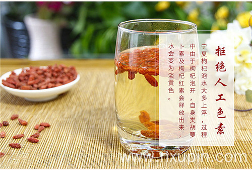 Chuanqi four seasons series goji berries white