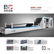 Automatic high speed litho flute laminating machine