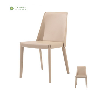 Beige Champagne Leather Metal Frame Dining Chair