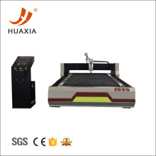 Where to buy the best chinese plasma cutter