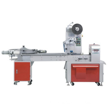 HIGH-SPEEDFULL-AUTONATIC MULTI-FUNCTIONAL PILLOW PACKING MACHINE