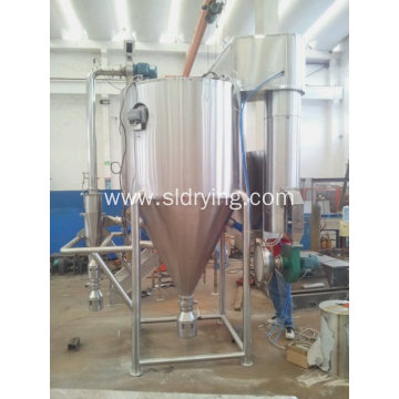 Food Additive Spray Dryer