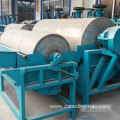 25-45 t/h Mineral Magnetic Separator for Limonite