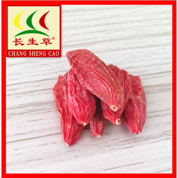 Import Chinese Dried Fruits Certified Organic Goji Berries